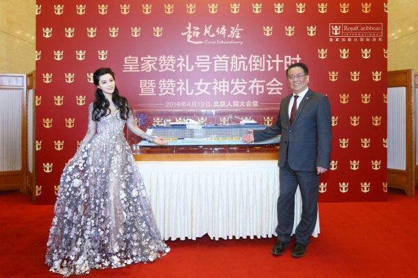 Fan Bingbing Ovation Of The Seas