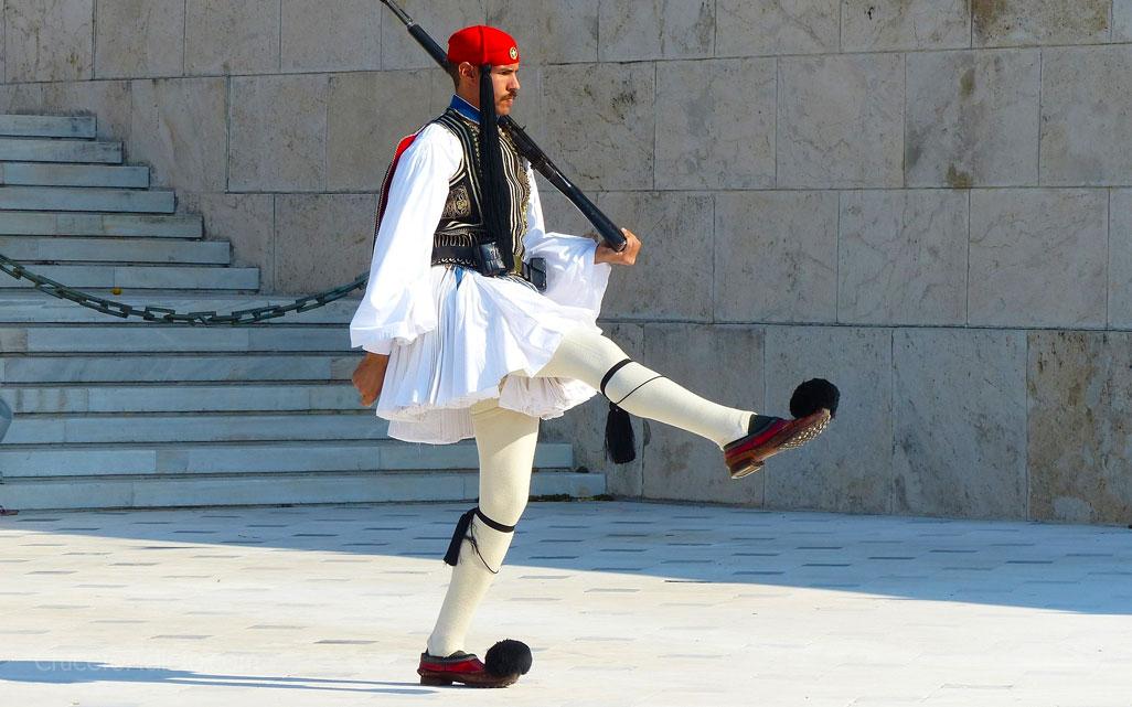 Visitar Atenas El Pireo